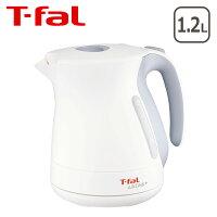 T-fal(ティファール)電気ケトルジャスティンプラススカイブルー1.2LKO340176