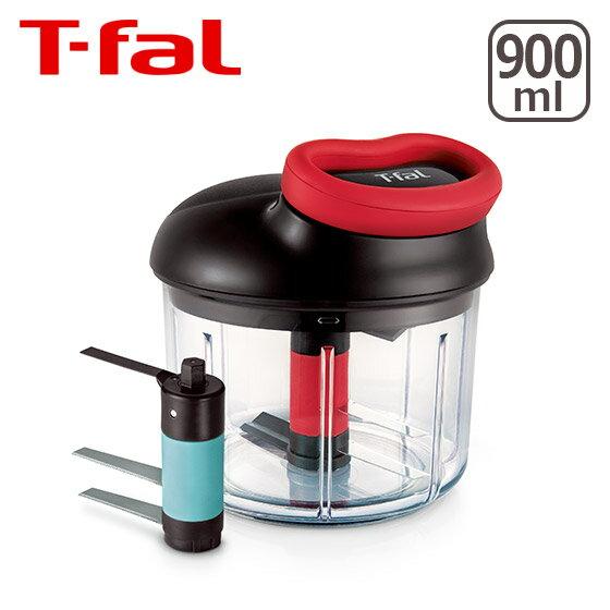 ティファール T-fal ハンディチョッパー アイスキット 900ml K09813 クラッシュアイスやスムージー作りに