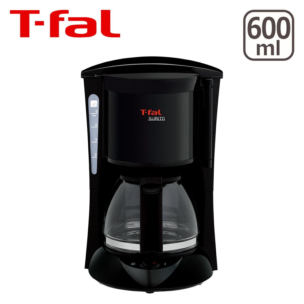 ティファール T-fal コーヒーメーカー スビト ソリッドブラック CM1538JP