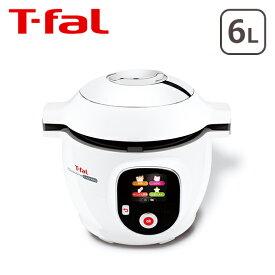 ティファール T-fal クックフォーミー エクスプレス CY8511JP マルチクッカー 圧力調理