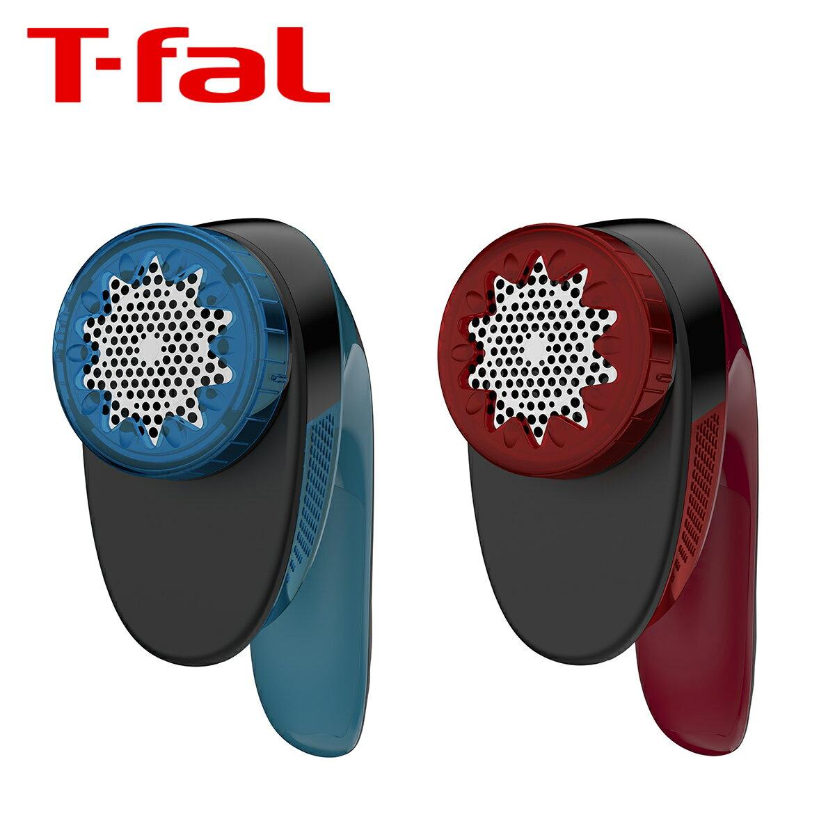 ティファール T-fal 毛玉クリーナー 選べるカラー