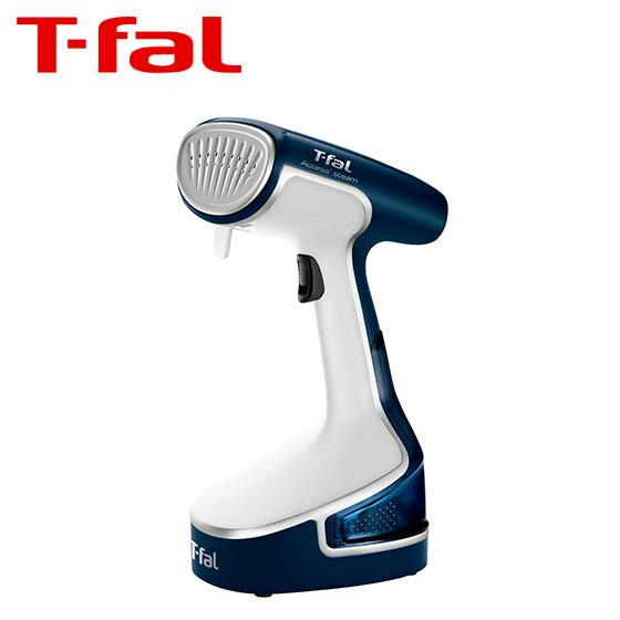 ティファール T-fal アクセススチーム DR8085J0 北海道・沖縄は別途540円加算