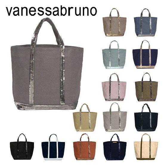 3%OFFクーポン対象! Vanessa Bruno ヴァネッサブリューノ トート バッグ M V40413 選べるカラー レディース キャンバス