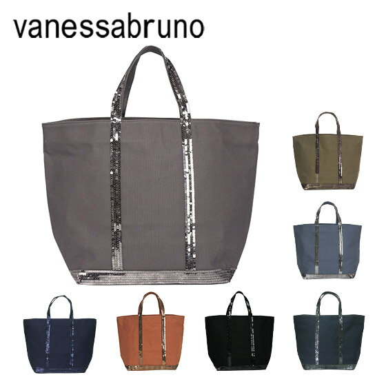 【4時間5%OFFクーポン】Vanessa Bruno ヴァネッサブリューノ 40414 トート M/L 選べるカラー