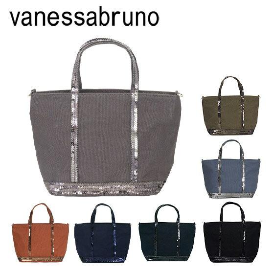 【4時間5%OFFクーポン】Vanessa Bruno ヴァネッサブリューノ ショルダーキャンバストートバッグ 選べるカラー