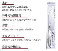 包丁ステンレスヴェルダン三徳包丁165mmOVD-11日本製燕三条三徳包丁