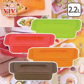 viv(ヴィヴ) シリコンスチーマー QUATTRO(クアトロ) 5色 レシピ付き スチームケース ギフト・のし可 バーゲン シリコン調理器具