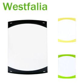 【Max1,000円OFFクーポン】ポイント3倍!Westfalia(ウェストファリア)抗菌まな板 WF-CBS 選べるカラー ギフト・のし可