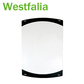 【Max1,000円OFFクーポン】Westfalia(ウェストファリア)抗菌まな板(大)ブラック WF-CBL.BK ギフト・のし可