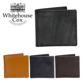 ホワイトハウスコックス 二つ折り財布小銭入れ付 #S7532 選べるカラー WHITEHOUSE COX ギフト・のし可
