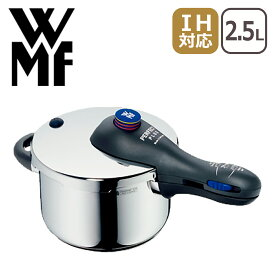 WMF(ヴェーエムエフ) パーフェクトプラス圧力鍋 2.5L 018wf-2135 IH対応 ギフト・のし可 節電 北海道・沖縄は別途945円加算