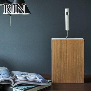 Rin(リン) カーペットクリーナースタンド 4476/4477(ブラウン・ナチュラル) 山崎実業 インテリア用品 掃除用具収納