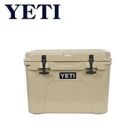 イエティ クーラーボックス YETI Tundra 35 タンドラ Tan 北海道・沖縄は別途962円加算