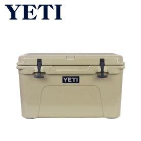 イエティ クーラーボックス YETI Tundra 45 タンドラ Tan 北海道・沖縄は別途962円加算