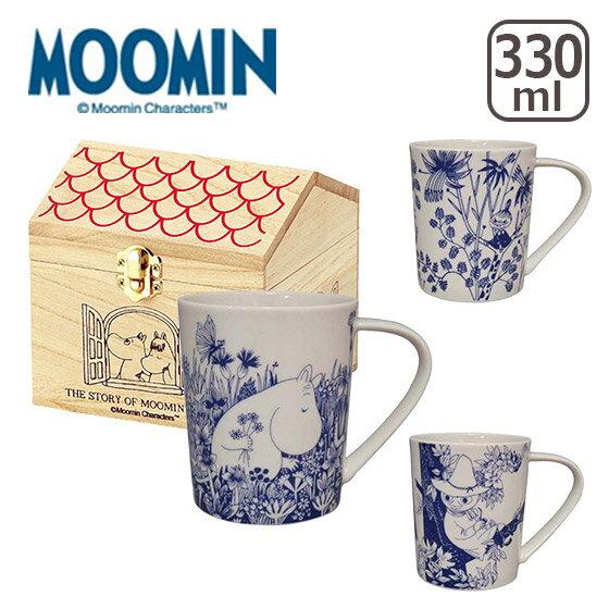 【Max1,000円OFFクーポン】ポイント5倍!MOOMIN(ムーミン)マグカップ 木箱入 選べるデザイン ギフト・のし可