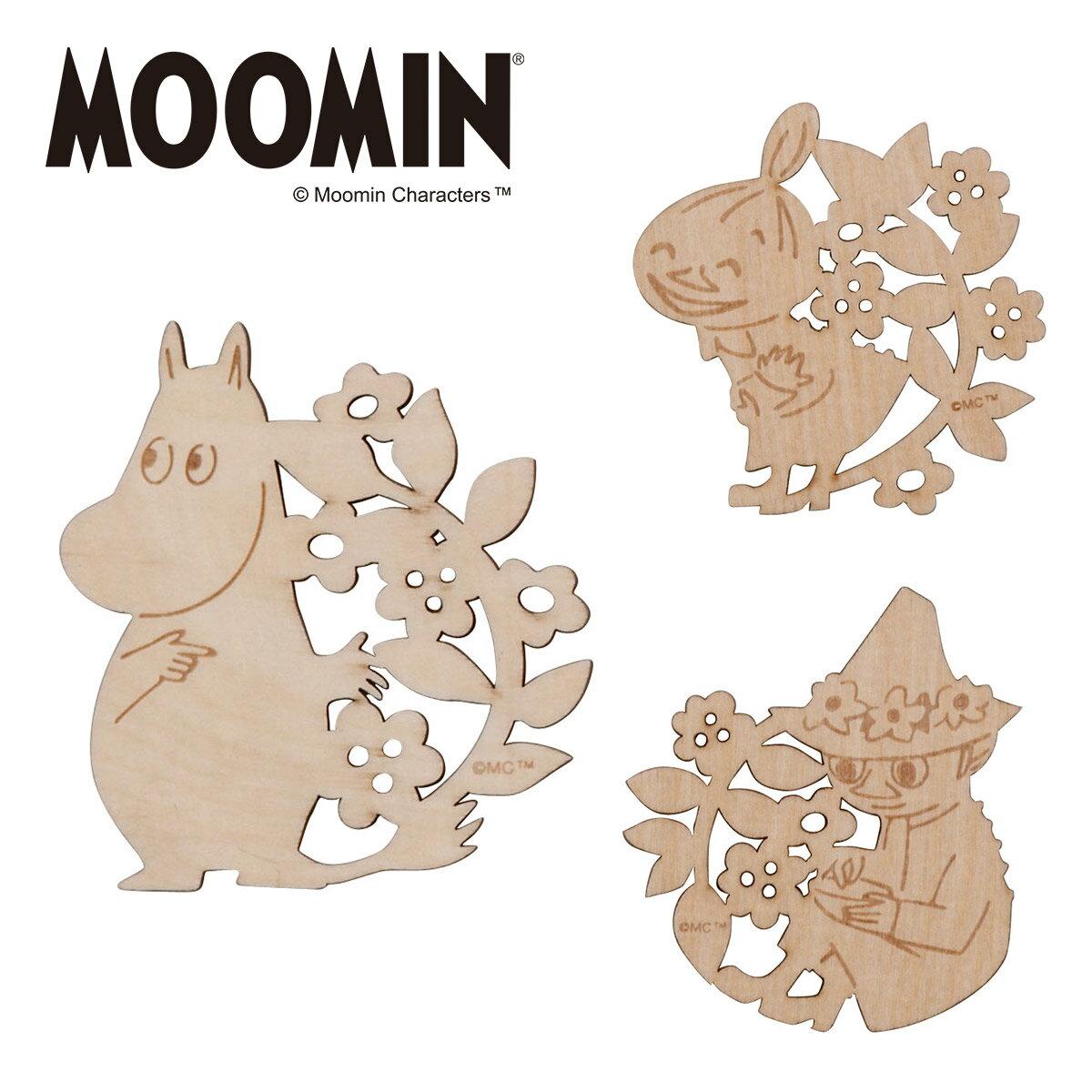 【Max1,000円OFFクーポン】ムーミン MOOMIN 木製コースター 選べる人気キャラクター