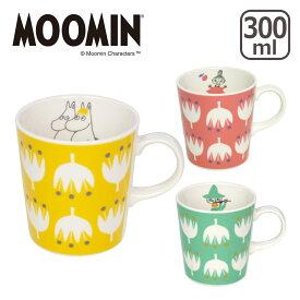 【Max1,000円OFFクーポン】ポイント5倍!MOOMIN(ムーミン)kukka(お花)シリーズ マグカップ 選べるカラー ギフト・のし可