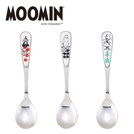 【Max1,000円OFFクーポン】MOOMIN(ムーミン)ムーミンバレー スプーン 選べるデザイン
