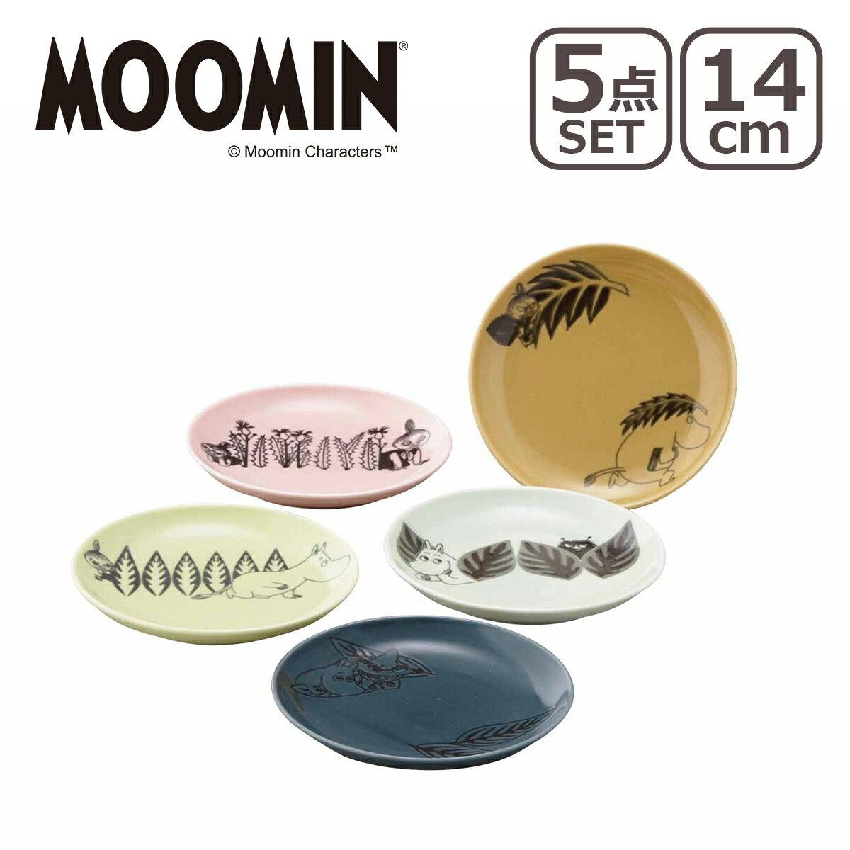 【Max1,000円OFFクーポン】MOOMIN(ムーミン)ムーミン MM2400 ファイブプレートセット ギフト・のし可