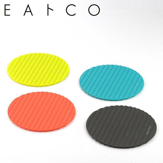 【店内ポイント5倍要エントリー!】EAトCO(いいとこ)Nami ナミ 選べるカラー(オレンジ・ブラック・ブルー・グリーン)シリコンマット ヨシカワ