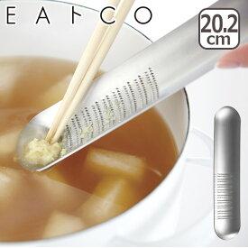EAトCO(いいとこ)Oros オロス AS0012 グレーター おろし金 ヨシカワ