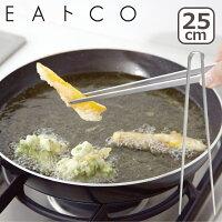 EAトCO(いいとこ)SaibashiサイバシAS0029トングヨシカワ