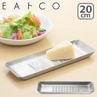 EAトCO(いいとこ)OrosLオロスLサイズAS0031おろし金グレーターヨシカワ