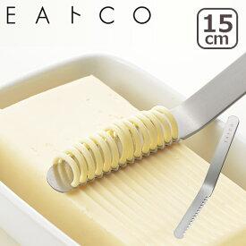 ポイント20倍!EAトCO(いいとこ)Nulu ヌル AS0035 バターナイフ ヨシカワ ギフト可