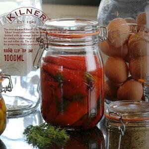 [保存瓶]KILNER ラウンド クリップトップ ジャー ガラス 1.0L×1個(ピクルス作り・ジャム作り・保存ビン・保存容器・ガラス容器・1000ml・ROUND CLIP TOP JAR)キルナー