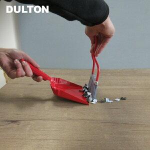 [ほうき&ちりとり]DULTON マベビー スマイリー 100-173(BABY SMILLY ・テーブル用・テーブルほうき・チリトリ・小さい・おしゃれ・かわいい)ダルトン