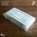[ペーパータオル]タウパー ビアンカM 中判 200枚×25束1ケース(Towper・5000枚・手拭きタオル・レギュラータイプ・再…