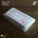 [ペーパータオル]タウパー スキップM 中判 200枚×35束1ケース(Towper・7000枚・手拭きタオル・レギュラータイプ・再…