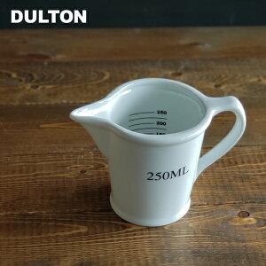 [軽量カップ]DULTON セラミック メジャーリング ジャグ 250ml CH05-K211(CERAMIC MEASURING JUG・陶器製・ホワイト・おしゃれ・かっこいい・かわいい)ダルトン