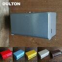 [ペーパーケース]DULTON ティッシュディスペンサー 100-160N(TISSUE DISPENSER・ペーパータオル・キッチンペーパーホ…