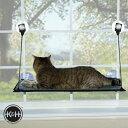 [キャットベッド]K&H イージーマウント ベッドシングル KH9091(kitty sill-EZ window mount・窓取付け・猫の遊び場…