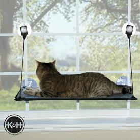 [送料無料]キャットベッド K&H イージーマウント ベッドシングル KH9091 kitty sill-EZ window mount 窓取付け 猫の遊び場 ハンモック ペットベッド 窓際 足場 インスタ映え かわいい おしゃれ