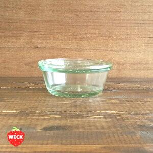 [ガラス容器]WECK WE750 Gourmet 250ml XLサイズ(グルメシェイプ・グルメジャー・保存容器・調味料・ジャム・ピクルス・キャニスター・海外・おしゃれ・かっこいい)ウェック