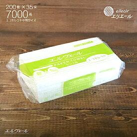 [入荷規制の為1回のご注文で2ケースまで]エルヴェール エコセレクト 中判 200枚×35束1ケース(7000枚・手拭きタオル・レギュラータイプ・再生紙)大王製紙エリエール[ペーパータオル]