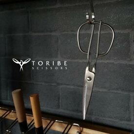 [キッチンはさみ]TORIBE キッチンスパッター KS-203(燕三条・ステンレス製・日本製・便利グッズ・調理用ハサミ・キッチンツール・分解可能・シンプル・おしゃれ・かっこいい)鳥部製作所