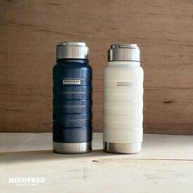 [水筒]MINDFREE 真空二重ステンレスボトル 550ml MF-05(マインドフリー・携帯用魔法瓶・まほうびん・ネイビー・ホワイト・0.55L・冷蔵庫・かっこいい・おしゃれ・送料無料)カクセー