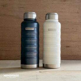 [水筒]MINDFREE 真空二重ステンレスボトル 1.0L MF-10(マインドフリー・携帯用魔法瓶・まほうびん・ネイビー・ホワイト・1000ml・冷蔵庫・かっこいい・おしゃれ・送料無料)カクセー