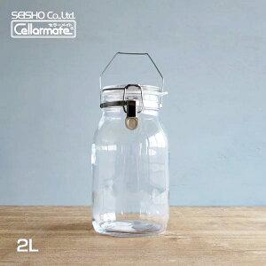 容器 梅 シロップ 保存