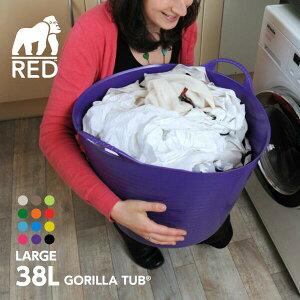 [バケツ界の王様]RED GORILLA ゴリラタブ Lサイズ 38L (GORILLATUBLsize・LARGE・ランドリー・洗濯かご・おもちゃ入れ・バスケット・アウトドア・車・収納ボックス・人気・海外・おしゃれ・かわい
