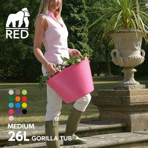 [バケツ界の王様]RED GORILLA ゴリラタブ Mサイズ 26L (GORILLATUBMsize・MEDIUM・ランドリー・洗濯かご・おもちゃ入れ・バスケット・アウトドア・車・収納ボックス・人気・海外・おしゃれ・かわい