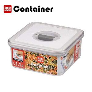 【保存容器】エアロックコンテナ L型 1.1L AIR LOOK Container プラスチック容器 パール金属