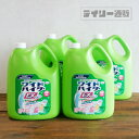 【衣料用漂白剤】ワイドハイターEXパワー 4.5L × 4本 1ケース(抗菌・衣料用・漂白剤・業務用洗剤・花王・プロシリー…