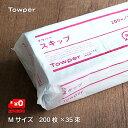 【ペーパータオル】タウパー スキップ Mサイズ ペーパータオル 200枚×35パック 1ケース(Towper・業務用・7000枚・紙…