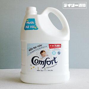 【柔軟剤】コンフォートソフナー センシティブスキン 3800ml(大容量・Comfort・Vietnam・Unilever・衣類用柔軟剤・ソフター・3.8L)ベトナム・ユニリーバ社