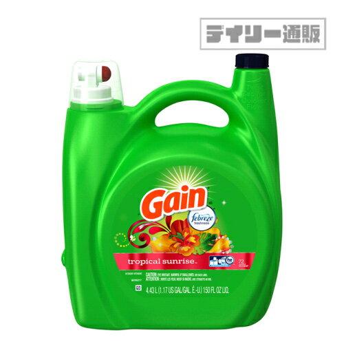 【洗濯用洗剤】P&G ゲイン リキッド トロピカルサンライズ 4430ml(Gain・海外輸入品・業務用洗剤・アメリカ産・4.43L)Kフラッグ株式会社【新入荷】