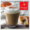 【グラス】Bormioli Rocco オスロ カプチーノ 220cc (コップ・マグカップ・ガラス食器・コーヒーカップ・OSLO CAPPICCINO)ボルミ...